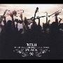 東京スカパラダイスオーケストラ/WILD PEACE  [CD+DVD] [CTCR-14473]