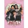 逆転の女王 ブルーレイ&DVD-BOX2 完全版 [Blu-ray Disc+DVD]