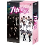 私立バカレア高校 DVD-BOX<通常版>