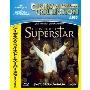 ジーザス・クライスト=スーパースター(2000)
