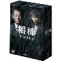 相棒 season 11 DVD-BOX I
