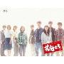 若者たち2014 ディレクターズカット完全版 Blu-ray BOX