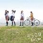 530日 [CD+DVD]<タワーレコード限定/初回盤>