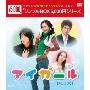 マイ・ガール DVD-BOX1