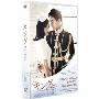 キング ~Two Hearts スペシャル・プライスDVD-BOX II
