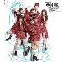 唇にBe My Baby [CD+DVD]<初回限定盤/Type C>