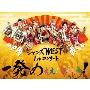 ジャニーズWEST 1stコンサート 一発めぇぇぇぇぇぇぇ! [2DVD+ブックレット]<初回生産限定盤>