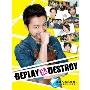 REPLAY&DESTROY DVD-BOX