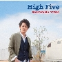 High Five [CD+DVD]<初回盤A>