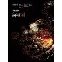 KOICHI DOMOTO LIVE TOUR 2015 Spiral [2Blu-ray Disc+ブックレット]<初回盤>