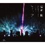 平安神宮ライブ2012 ヒ ト ツ