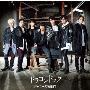 ドラゴンドッグ/プリンシパルの君へ (B) [CD+DVD]<初回盤>