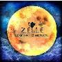 Zelle オリジナル・サウンドトラック