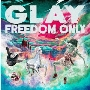 FREEDOM ONLY [CD+DVD]