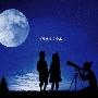 プラネタリウム [CD+DVD]<初回限定盤>