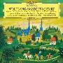 モーツァルト: クラリネット五重奏曲, オーボエ四重奏曲<タワーレコード限定>