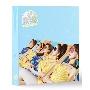 Summer Magic: Summer Mini Album
