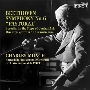 ベートーヴェン: 交響曲第6番《田園》, 他<タワーレコード限定>