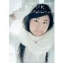 雪が降る町/ガリレオのショーケース 宮本茉凜ver. [ミュージックフォトカード]