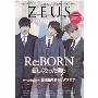 ZEUS PhotoBook