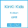 N album [CD+DVD]<初回盤>