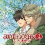 晴レ色メロディー [CD+DVD]<限定盤>