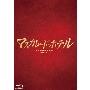 マスカレード・ホテル 豪華版 [Blu-ray Disc+3DVD]