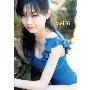 モーニング娘。'21 山﨑愛生 ファースト写真集 『 Mei16 』 [BOOK+DVD]