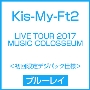 LIVE TOUR 2017 MUSIC COLOSSEUM<初回限定デジパック仕様>