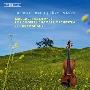 ジャルバート&バッハ: ヴァイオリン協奏曲、他