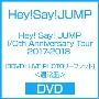 Hey! Say! JUMP I/Oth Anniversary Tour 2017-2018 [3DVD+LIVE PHOTOリーフレット]<通常盤>