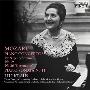 モーツァルト: ピアノ協奏曲第9番「ジュノーム」, 第19番, 第26番「戴冠式」, ピアノ・ソナタ第11番 (トルコ行進曲付き)<タワーレコード限定>