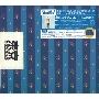 16のbeat [CD+DVD+カランコロン京都コラボオリジナルがまぐち]<タワーレコード限定/数量限定盤>
