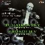チャイコフスキー: 交響曲第5番; プロコフィエフ: 交響曲第7番<タワーレコード限定>
