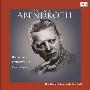 ベートーヴェン: 交響曲第3番, 「エグモント」序曲<完全限定生産盤>
