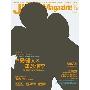 J Movie Magazine Vol.30