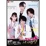 仮面ライダーエグゼイド キャラクターブック LEVEL.0 ~SELECT→PLAY~