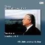 ブルックナー: 交響曲第4番変ホ長調「ロマンティック」(ハース版)<完全限定生産>