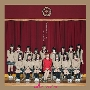 ぐるぐるワンワン (TypeG/PVオリジナル) [CD+DVD]