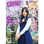 Girls! Vol.47 [BOOK+DVD]