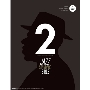 ジャズ・スタンダード・バイブル 2 [BOOK+CD] [9784845621897]