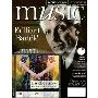 BBC MUSIC 2020年9月号