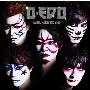 お江戸-O・EDO- [CD+DVD]<初回生産限定盤>
