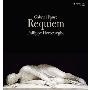 フォーレ: レクイエム(フル・オーケストラ版:1998年出版新校訂譜使用)