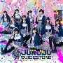 ジュンジョウ・ガイドストーン [3CD+Blu-ray Disc]<Blu-ray付盤>