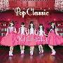 Pop Classic<通常盤>