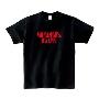 NO ALVARK, NO LIFE. 2020 Tシャツ Lサイズ
