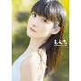 嗣永桃子 ラスト写真集 『 ももち 』 [BOOK+DVD]