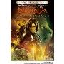 ナルニア国物語/第2章:カスピアン王子の角笛 2-Disc・スペシャル・エディション