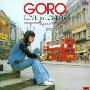 GORO! LOVE IN LONDON/愛ふたたび +2<タワーレコード限定>
